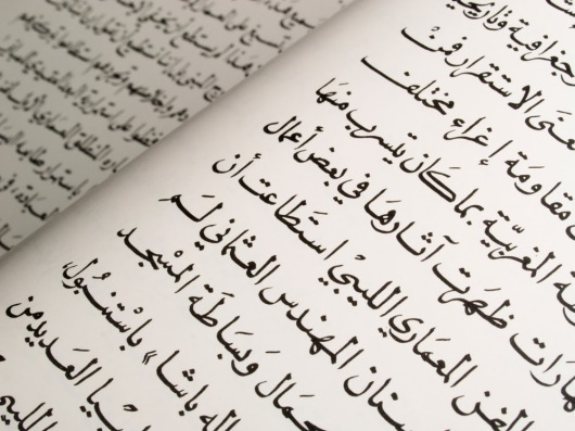 arabic-writing2