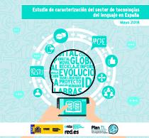100x93-sector-tecnologia-lenguaje-espancc83a